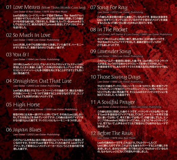 Takahiro-Miyazaki-Love-Means-Left-Credits